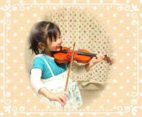 バイオリン教室バイオリン演奏画像
