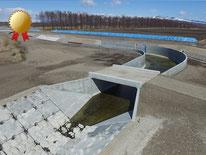 士幌西部農業水利事業 第10号明渠排水路中音更西2線工区建設工事