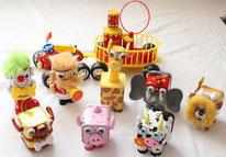 Yoocans Circus