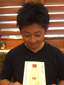 樋口直哉 おいしい 海苔 相澤 相澤太 アイザワ水産 服部 角川 おいしいものには理由がある
