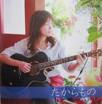 Satoさんのブログ「青い空白い雲」