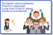 European instructors long time living in Japan
