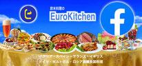 EuroKitchen-Facebook