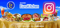 EuroKitchen-Instagram