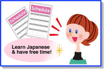 Choose your schedule and leave free time for tourism!