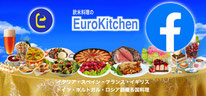 EuroKitchen-Facebook