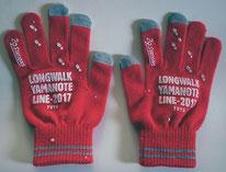 防寒用手袋。目立つので参加者同士の目印にもなる。