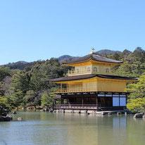 京都市北区 金閣寺