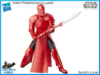50 - Elite Praetorian Guard