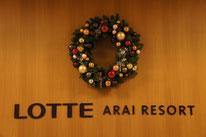 クリスマスの時期が華を添えます