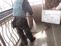 高圧水洗浄工事