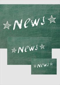 News, Neuigkeiten, Gewinnspiele