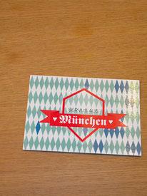 Servus aus München • 1 €