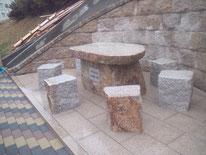 万成石皮付きテーブルセット