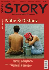 Story Magazin, 6/2006 - 12/2007, Gesamtgestaltung Christina v. Puttkamer