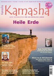 Kamasha Magazin, 7/2007 - 10/2008