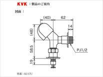 K117U寸法