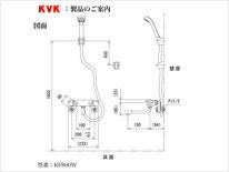 KF800W寸法