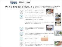 TEK513特徴