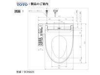 TCF6621寸法