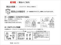 K117U特徴