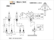 SF-HE421SXN寸法