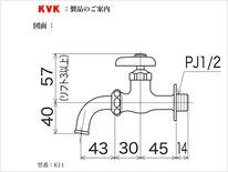 K11寸法