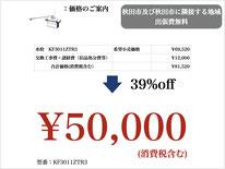 KF3011ZTR3価格