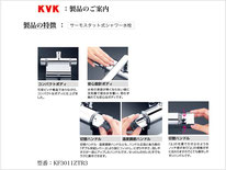 KF3011ZTR3特徴