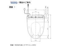 TCF4831寸法