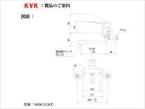 KM5000Z寸法