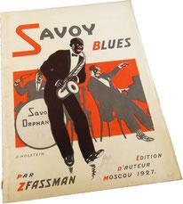 Савой-блюз, Цфасман, ноты для фортепиано