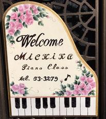 http://ameblo.jp/michika-piano/