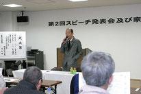 銀鈴会スピーチ発表会福田先生