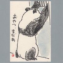 パンダ 上野