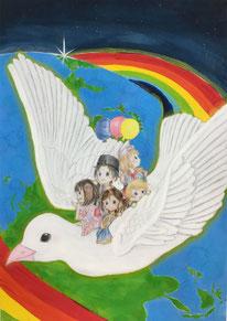 【平和ポスター部門】優秀賞「平和の思いを運ぶ鳥」山田愛(北中1年)