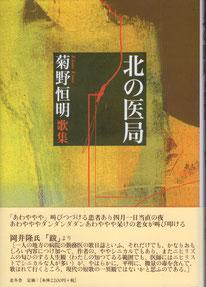 2013年10月10日発行      [2200円+税]