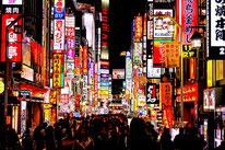 長崎の風俗営業許可