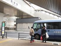 辰巳国際水泳場アクセス(バス停)