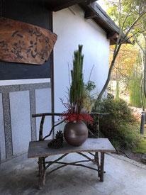 お正月のお花/ワカマツ、サンゴジュ、イネ、ハクバイ、ナンテン