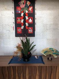 お正月のお花/サンゴジュ、オモト、ユキヤナギ