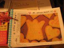 今回の表紙は先日のアノニマでのpicture book night!用に作ったクッキーです。