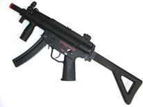FUCILE MP5 softair FDKM