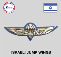 BREVETTO ISRAELE PARACADUTISMO FDKM