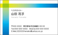 名刺『風水2』型番U02デザインサンプル
