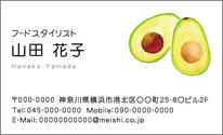 名刺『ピアノ(斜め)』型番L02イラストデザイン