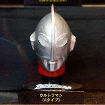 0014 東京おもちゃショー(その他)