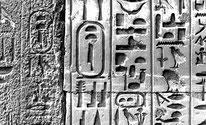 Saqqara - Teti I