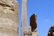 Karnak - Ouadjyt