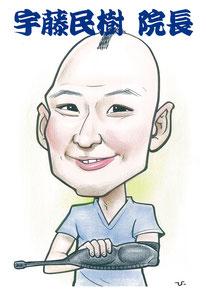ED鍼灸治療の準備をする宇藤院長
